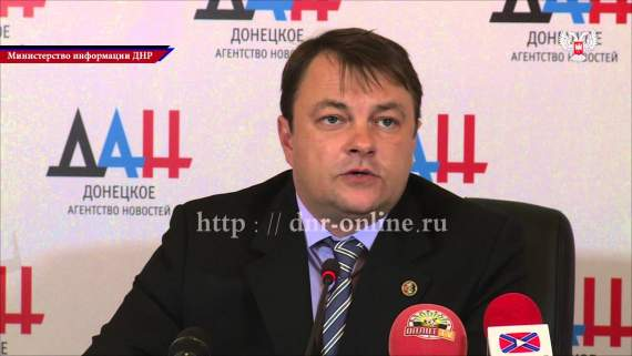Ходаковский признался, что «ДНР» на самом деле управляет марионетка Ахметова (видео)