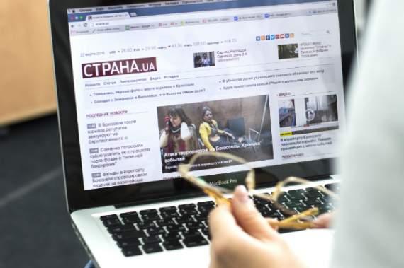 В Украине начал работу сайт репортажной журналистики Strana.ua