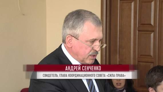 Начался суд по признанию факта вооруженной агрессии России (ВИДЕО)