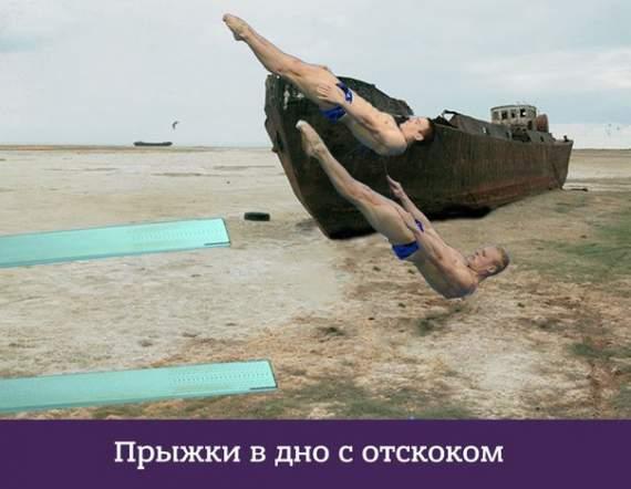 Власти Крыма сообщили, что планируют провести летнюю Олимпиаду