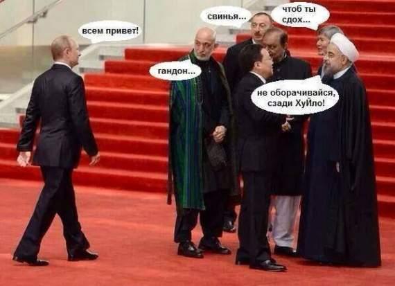Брайтон-Бич, Путин Хуйло, Рашн Пидарашн