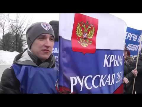 Студенты Екатеринбурга мечтают о возвращении Аляски (видео)