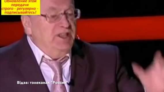 """Жириновский поддержал террористов: """"Теракты будут идти по всей Европе. И нам это выгодно"""" /Видео/"""