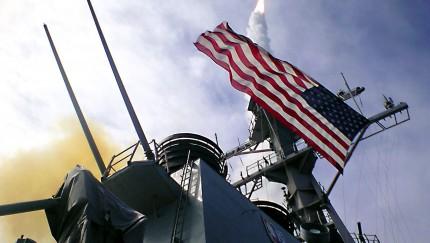 США начали беспрецедентные ядерные учения
