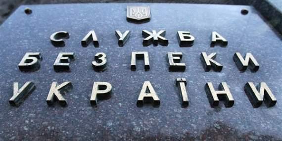 СБУ залишила без пенсії сімох сепаратистів з МВС
