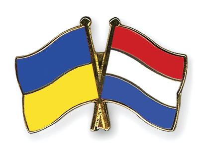 Нидерланды все–таки одобрили ассоциацию с Украиной