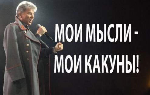 По стопам Лозы: Газманов раскритиковал Beatles