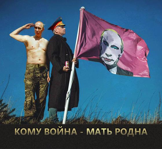 Злоба и нищета — фундамент «русского мира»
