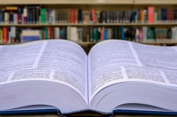 «Розетка» представила новую коллекцию справочной литературы