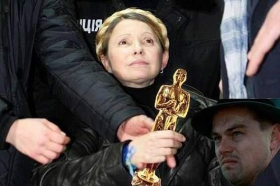 У Юлии Тимошенко нашли миллиард долларов на офшорных счетах