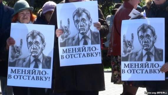 Предприниматели Севастополя решили нежно поскакать перед оккупантами