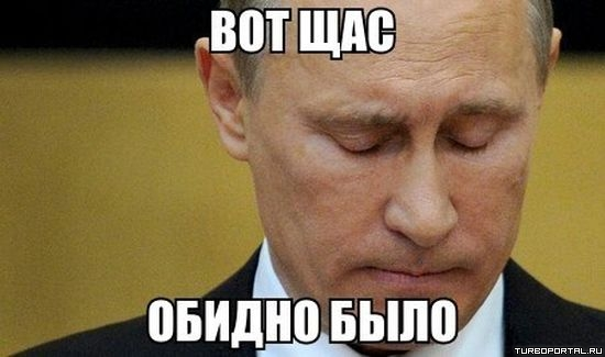 """""""Хорош помогать Донбассу, Сирии, помоги России, скоро за стволы возьмемся"""", — россияне Путину"""