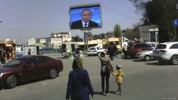В Севастополе не оказалось желающих слушать общение Путина с россиянами
