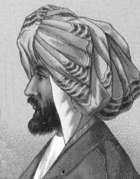 Арабские летописи 10-го века об Украине и древних кацапах
