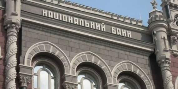 НБУ подав позов до суду на депутата від «Самопомочі»