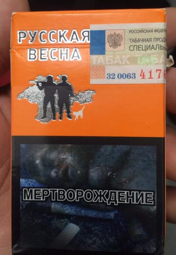 В Европарламенте в шоке от доклада о зверствах российских фашистов на оккупированных территориях