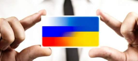 Власність російського бізнесу в Україні