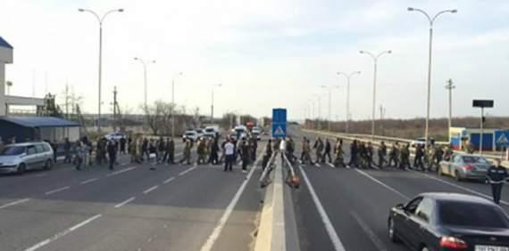 Активісти перекрили трасу «Одеса — Київ»