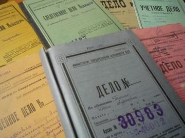 В Украине выложат в свободном доступе документы советских спецслужб