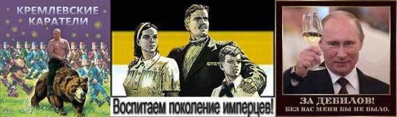 В ГД  РФ предлагают законом признать: убивать украинцев – общественно-полезная деятельность
