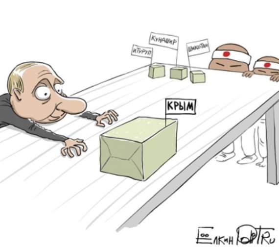 Путин-таки  собрался сдавать Южные Курилы Японии по хорошей цене?