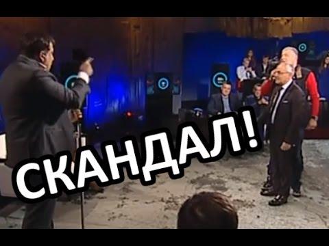 Саакашвили и Червоненко чуть не подрались в прямом эфире у Шустера /Видео/