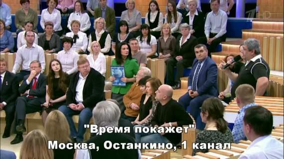 Украина вернется в Россию – внушает россиянам зомбоящик /видео/
