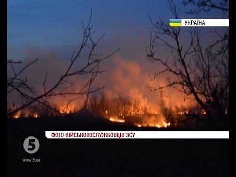 Украинские бойцы поджарили оккупантов под Марьинкой (видео)