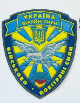 Авиация в небе Донбасса