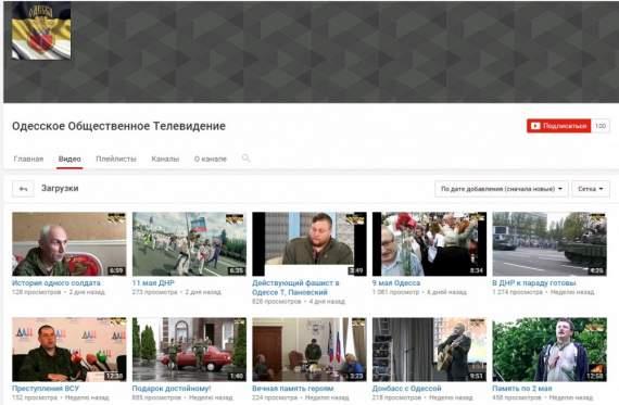 СБУ на заметку – в Одессе процветает сепаратистский интернет канал
