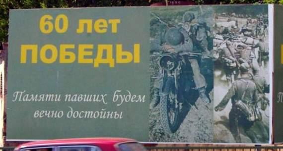 100 изображений с фашистами на плакатах к Дню Победы в России