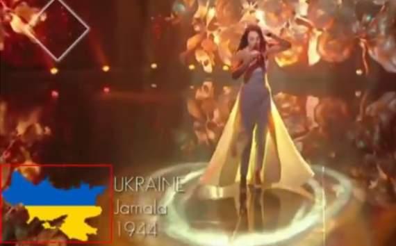 Вслед за Кровавым Пастором Турчиновым Европа признала Кубань исконно украиснкой землей