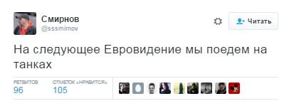 Диагноз… Росийкий журналист обещает приехать на Евровидение-2017 в Украине на танке