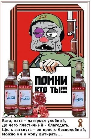 """Новости Крымнаша. Выпуск #539 за 04.05.2016: """"Бал сатаны"""""""