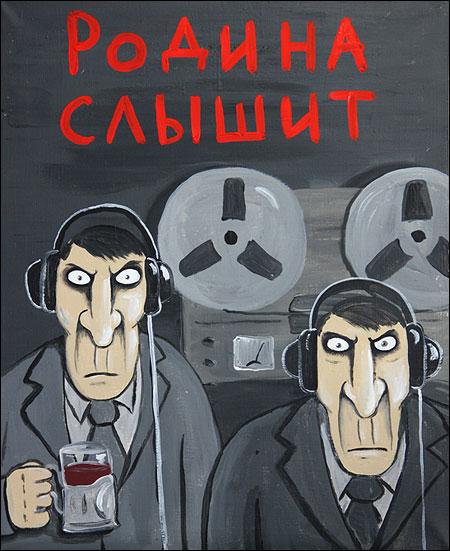 В Чехии создают команду для противодействия русской пропаганде