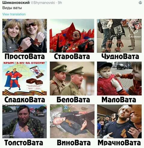 Подборка ватного дебилизма /фото/