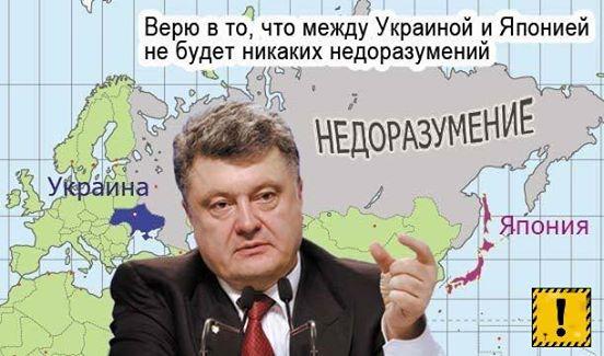 Москва не получит ничего: Порошенко подписал закон о бессрочном моратории на выплату долга РФ