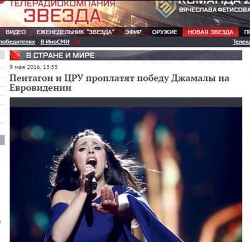 Россия пророчит победу на Евровидении Джамале (факт)