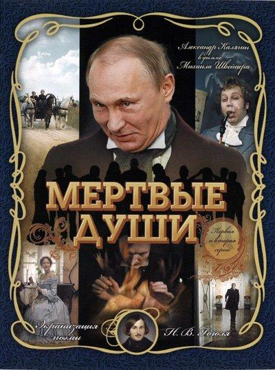 Россия продолжает пробивать дно: погибшие (!) во Второй мировой получат право голосовать на выборах