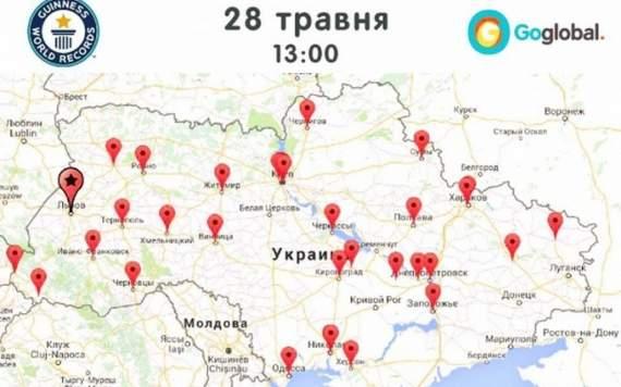 Сегодня украинцы постараются побить рекорд Гиннеса