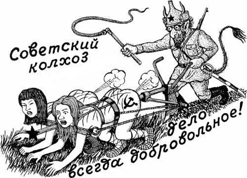 На круги своя: Россия возвращает колхозы
