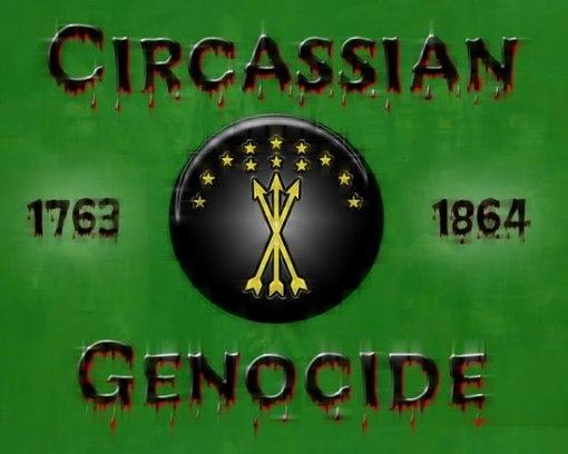 21 мая – день траура и скорби народов Кавказа.