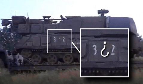 """Bellingcat окончательно определили номер российского """"бука"""", сбившего боинг mh17"""