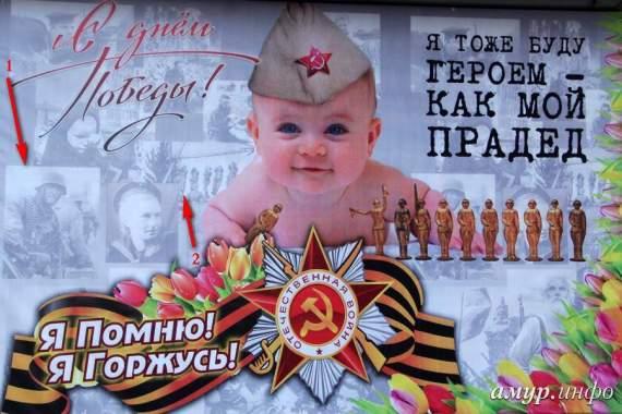 В России выпустили открытку к 9 Мая, где солдаты Вермахта проверяют прочность виселицы в Севастополе