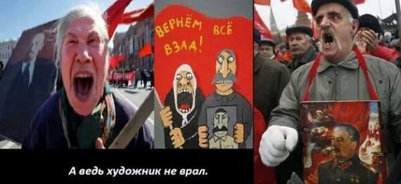 Про СССР, совок, социализм в свете путинистических симулякров.
