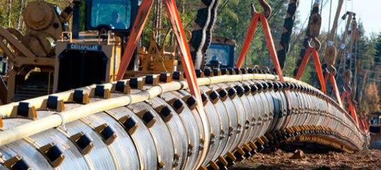 ЕС начал строительство газопровода в обход России