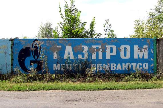 Крысы Газпрома сбрасывают активы. Только не волнуйся, вата, все идёт по плану. :)