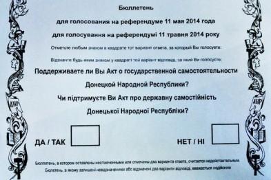 Два года после «референдума за Россию»
