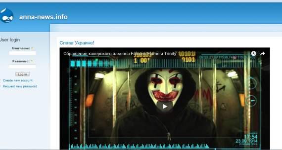 Группа украинских хакеров сделали подарок к «Дню Победобесия» в ЛНР и ДНР