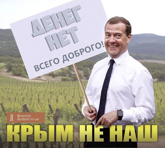Россия вернет Крым так же, как вернула Савченко – молча